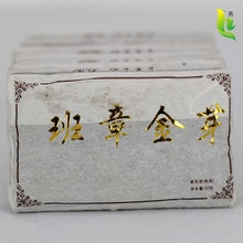 Made in 2008 Chinese Puer Tea 50g 6 Years Old Ripe YunNan P u erh Pu er  Tea Mini Palace Gold Bud Brick Tea For Weight Loss 39