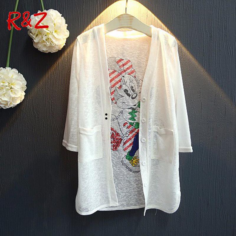 2017 summer girls clothing windbreaker jacket and long sections shawl cardigan thin kids clothing free shipping