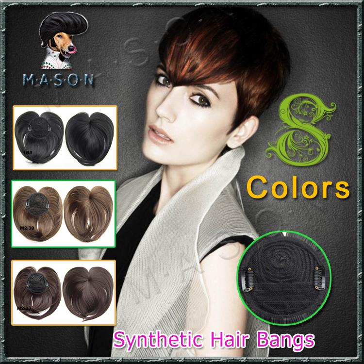 Lady Girls Clip on Front New Fashion 18 colors Hair Neat Bangs Fringe Hair Extensions Free shipping(China (Mainland))