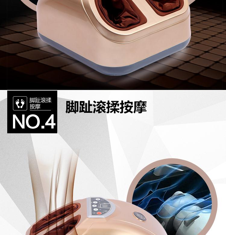 Electric Foot Massager Foot Massage Machine For Health Care,Personal Air Pressure Shiatsu Infrared Feet Massager With heat  Electric Foot Massager Foot Massage Machine For Health Care,Personal Air Pressure Shiatsu Infrared Feet Massager With heat  Electric Foot Massager Foot Massage Machine For Health Care,Personal Air Pressure Shiatsu Infrared Feet Massager With heat  Electric Foot Massager Foot Massage Machine For Health Care,Personal Air Pressure Shiatsu Infrared Feet Massager With heat  Electric Foot Massager Foot Massage Machine For Health Care,Personal Air Pressure Shiatsu Infrared Feet Massager With heat  Electric Foot Massager Foot Massage Machine For Health Care,Personal Air Pressure Shiatsu Infrared Feet Massager With heat  Electric Foot Massager Foot Massage Machine For Health Care,Personal Air Pressure Shiatsu Infrared Feet Massager With heat  Electric Foot Massager Foot Massage Machine For Health Care,Personal Air Pressure Shiatsu Infrared Feet Massager With heat  Electric Foot Massager Foot Massage Machine For Health Care,Personal Air Pressure Shiatsu Infrared Feet Massager With heat  Electric Foot Massager Foot Massage Machine For Health Care,Personal Air Pressure Shiatsu Infrared Feet Massager With heat  Electric Foot Massager Foot Massage Machine For Health Care,Personal Air Pressure Shiatsu Infrared Feet Massager With heat  Electric Foot Massager Foot Massage Machine For Health Care,Personal Air Pressure Shiatsu Infrared Feet Massager With heat  Electric Foot Massager Foot Massage Machine For Health Care,Personal Air Pressure Shiatsu Infrared Feet Massager With heat  Electric Foot Massager Foot Massage Machine For Health Care,Personal Air Pressure Shiatsu Infrared Feet Massager With heat  Electric Foot Massager Foot Massage Machine For Health Care,Personal Air Pressure Shiatsu Infrared Feet Massager With heat  Electric Foot Massager Foot Massage Machine For Health Care,Personal Air Pressure Shiatsu Infrared Feet Massager With heat  Electric Foot Massager Foot Massage Machine For Health Care,Personal Air Pressure Shiatsu Infrared Feet Massager With heat  Electric Foot Massager Foot Massage Machine For Health Care,Personal Air Pressure Shiatsu Infrared Feet Massager With heat  Electric Foot Massager Foot Massage Machine For Health Care,Personal Air Pressure Shiatsu Infrared Feet Massager With heat  Electric Foot Massager Foot Massage Machine For Health Care,Personal Air Pressure Shiatsu Infrared Feet Massager With heat  Electric Foot Massager Foot Massage Machine For Health Care,Personal Air Pressure Shiatsu Infrared Feet Massager With heat  Electric Foot Massager Foot Massage Machine For Health Care,Personal Air Pressure Shiatsu Infrared Feet Massager With heat  Electric Foot Massager Foot Massage Machine For Health Care,Personal Air Pressure Shiatsu Infrared Feet Massager With heat  Electric Foot Massager Foot Massage Machine For Health Care,Personal Air Pressure Shiatsu Infrared Feet Massager With heat  Electric Foot Massager Foot Massage Machine For Health Care,Personal Air Pressure Shiatsu Infrared Feet Massager With heat  Electric Foot Massager Foot Massage Machine For Health Care,Personal Air Pressure Shiatsu Infrared Feet Massager With heat  Electric Foot Massager Foot Massage Machine For Health Care,Personal Air Pressure Shiatsu Infrared Feet Massager With heat  Electric Foot Massager Foot Massage Machine For Health Care,Personal Air Pressure Shiatsu Infrared Feet Massager With heat  Electric Foot Massager Foot Massage Machine For Health Care,Personal Air Pressure Shiatsu Infrared Feet Massager With heat  Electric Foot Massager Foot Massage Machine For Health Care,Personal Air Pressure Shiatsu Infrared Feet Massager With heat  Electric Foot Massager Foot Massage Machine For Health Care,Personal Air Pressure Shiatsu Infrared Feet Massager With heat  Electric Foot Massager Foot Massage Machine For Health Care,Personal Air Pressure Shiatsu Infrared Feet Massager With heat