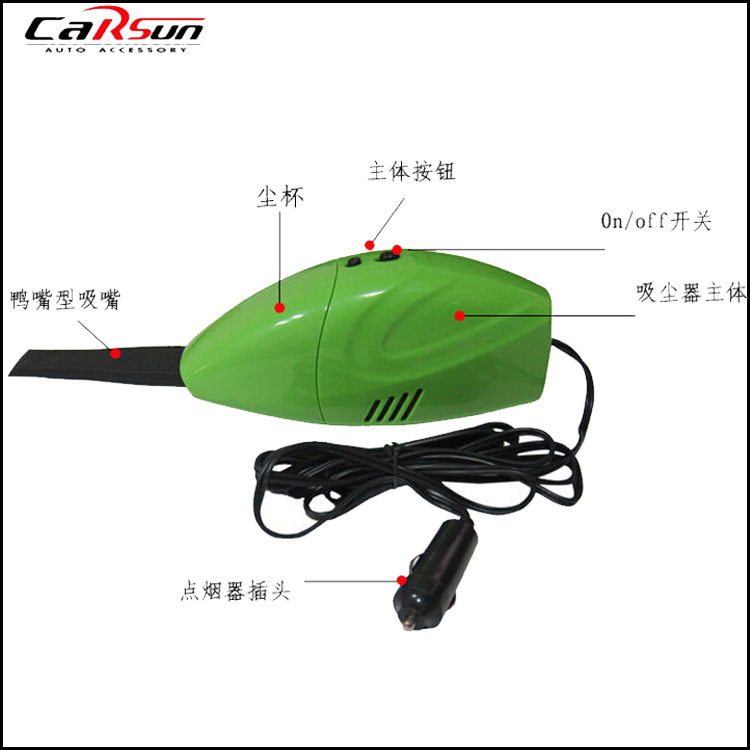 car vacuum cleaner portable mini car vacuum cleaner(China (Mainland))