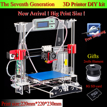 Big size 220*220*230mm High Quality Precision Reprap Prusa i3 3d Printer DIY kit with 2 Roll Filament 8GB SD card
