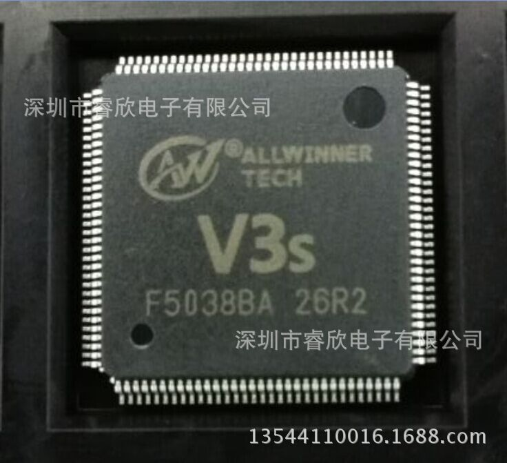Здесь можно купить  ALLWINNER all volunteers V3 V3S V10 quad-core vehicle traveling data recorder sports camera CPU chip  Электронные компоненты и материалы