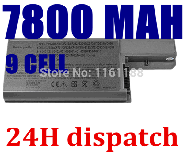 7800mAh 9CELL Laptop Battery For Dell Latitude D531 D531N D820 D830 Precision M65 Precision M4300 Mobile Workstation YD626 YD624(China (Mainland))