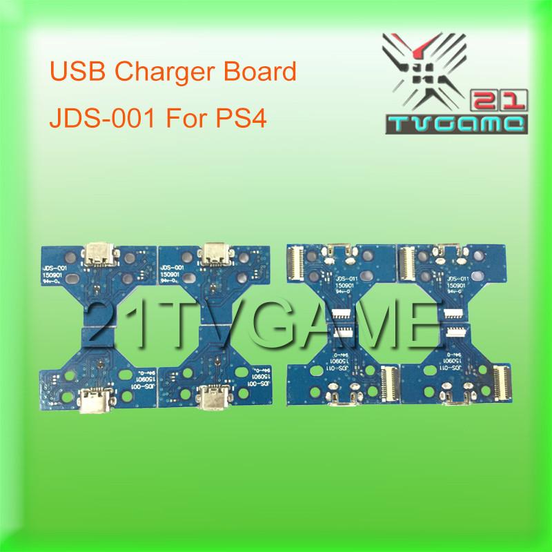 JDS001-03