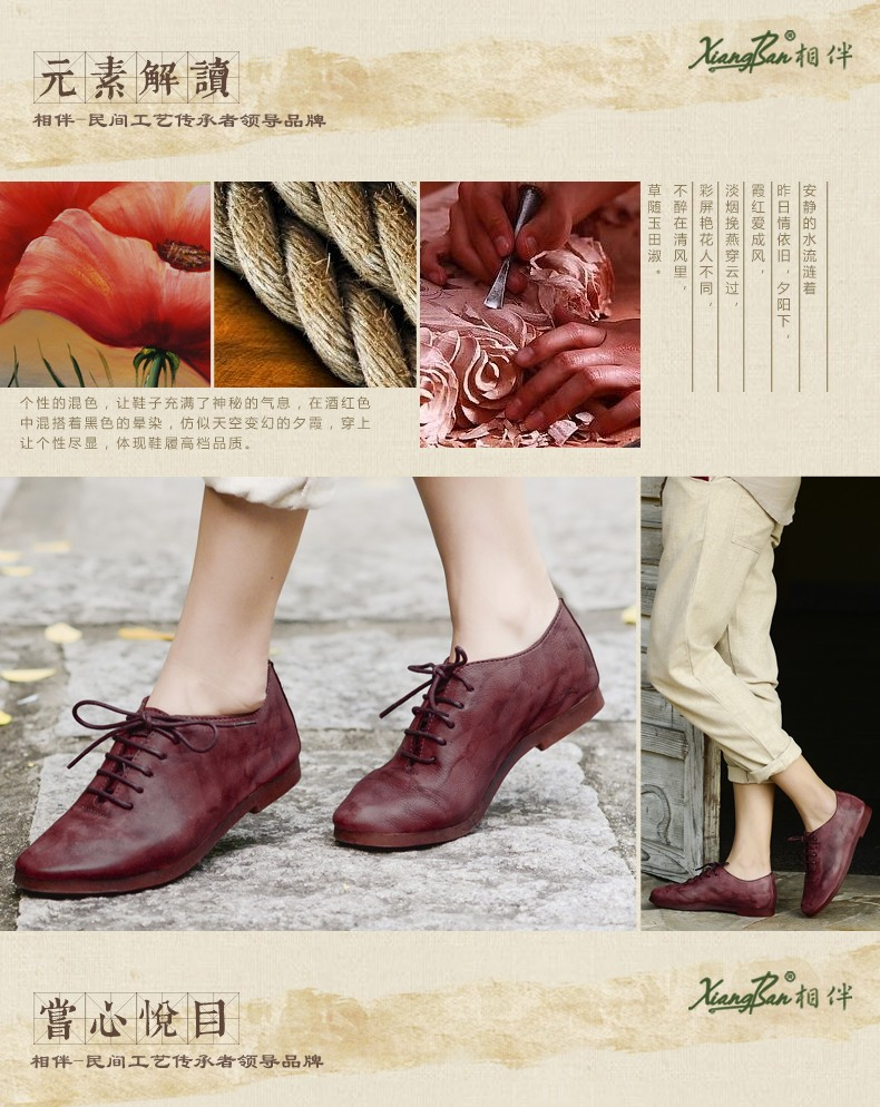 Flat Heels red bottom Genuine Leather women Shoes soft bottom comfortable lace shoes women's flat shoes