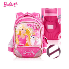 Barbie orthopedic primary cartoon school bags backpack for girls portfolio children/kids  book/student  bags hard back grade 1-3(China (Mainland))