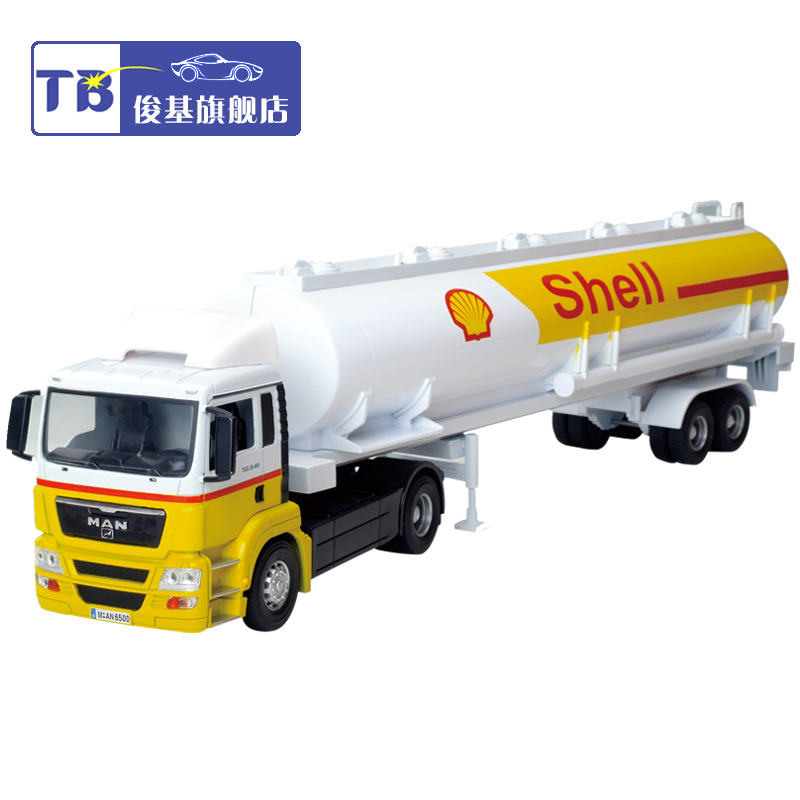 Toy tractors lengthen car gift long stacking container alloy car 1:32(China (Mainland))