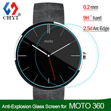 10pc/lot 0.2mm Explosion-proof Tempered Glass Film for Motorola MOTO 360 2014 Watch Screen Protector with retail box(China (Mainland))