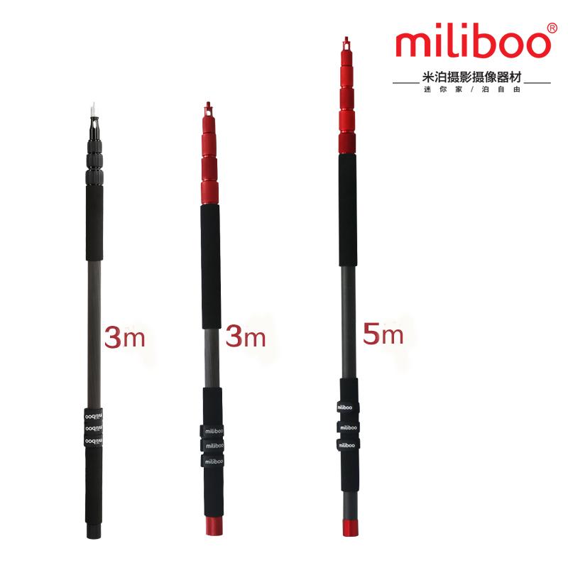 Miliboo микрофон Роб MLZ901 из углеродного волокна Профессиональный винтовое соединение регулировка свободу для камеры аксессуары