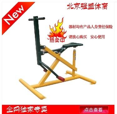 Rider outdoor fitness equipment outdoor the elderly sports equipment(China (Mainland))