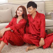 Faux silk mens pajama sets men sleepwear male sleep&lounge Chinese red wedding Pijamas for women couple pajamas female pyjamas(China (Mainland))