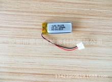 Питания посвященный полимерный аккумулятор 501230