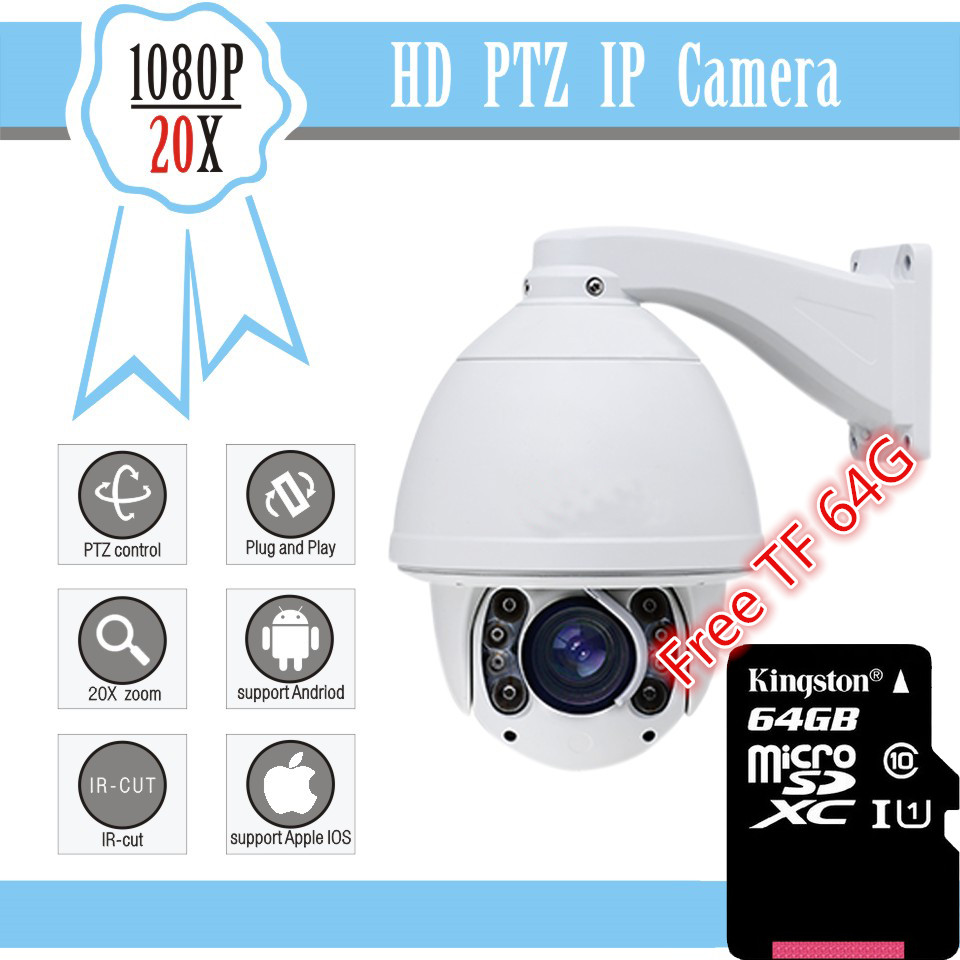 2016 YUNCH New model IR distance 150m PTZ Speed Dome Camera 20x Outdoor waterproof support Blue Iris PTZ IP Camera with wiper(China (Mainland))