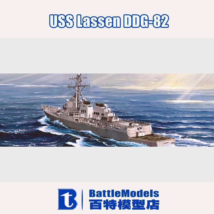 Trumpeter MODEL 1/350 SCALE  military models #04526 USS Lassen DDG-82 plastic model kit<br><br>Aliexpress