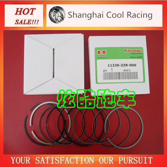 Motorcycle zrx400 zzr400 piston ring KAWASAKI 400 piston ring KAWASAKI 400 ring(China (Mainland))