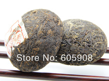 On Promotion 2 kinds Jia Mu Te Menghai Tuo Cha Puer Tea 100g Ripe 100g Raw