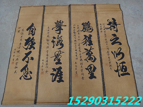 Antique antique calligraphy and painting  landscape four screen paintings 126x35cm long unremitting self-improvement<br><br>Aliexpress
