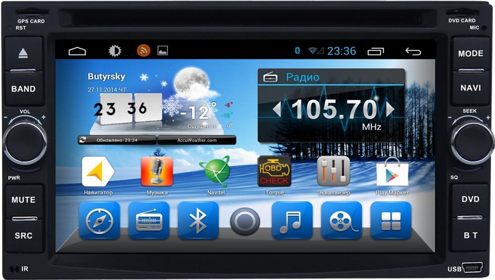 Android Car DVD GPS for Nissan X-trail Pathfinder Qashqai Frontier Tiida Note Paladin Navara Versa Wifi Free 8GB Map Card(China (Mainland))