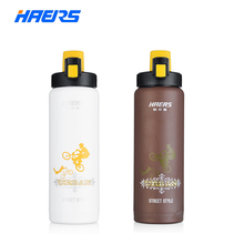 Haers 600ml Stainless Steel Insulated Water Thermos 6-12 Hours Sports Water Bottle National Team Mug Thermo Mug(China (Mainland))