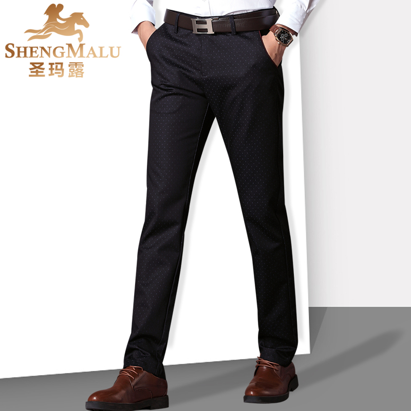 Online Get Cheap Mens Dress Pants Sale -Aliexpress.com | Alibaba Group