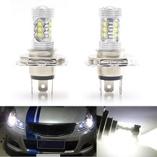 80W White H4 9003 HB2 CREE LED Fog Light Bulb 1500LM High Low Beam Headlight 2pcs(China (Mainland))