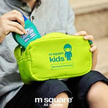 M Square Kids Travel Cosmetic Bag Organizer For Cosmetics Children Wash Makeup Bag Boy Girls Necessaries Cosmetic Bags Storage(China (Mainland))