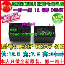 Huike сигнальное реле HK23F-DC24V-SHG 1а 24 V реле