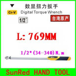 """SunRed BESTIR taiwan made 1/2"""" Drive (34-340)N.m Digital Electronic Torque Wrench L:769MM,NO.06404 wholesale Professional Grade(China (Mainland))"""