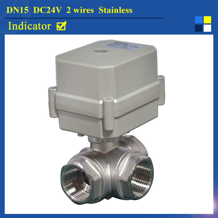 DN15 DC24V 2wires electric 3-way valve1/2'' L type for HVAC water automatic control water heating solar water heater(China (Mainland))