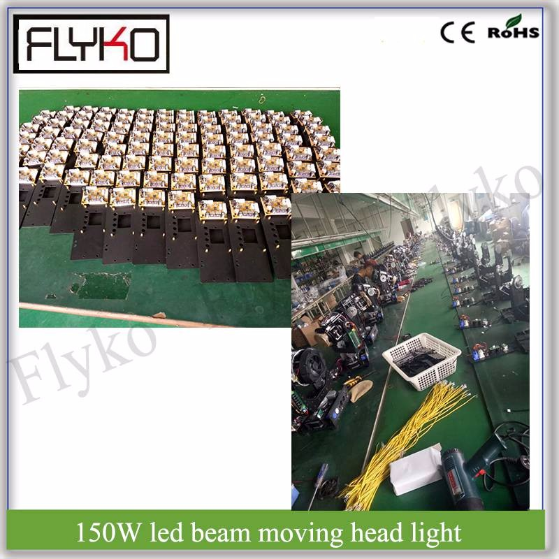 150W beam light18
