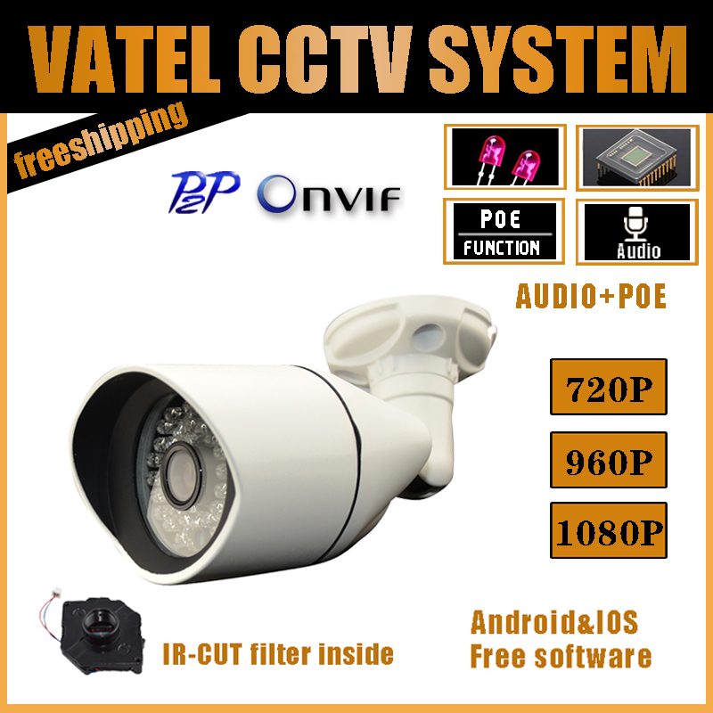 POE And Audio function 720P/960P/1080P Bullet IP Camera P2P ONVIF Security Camera Waterproof Outdoor Night Vision CCTV IP Camera(China (Mainland))