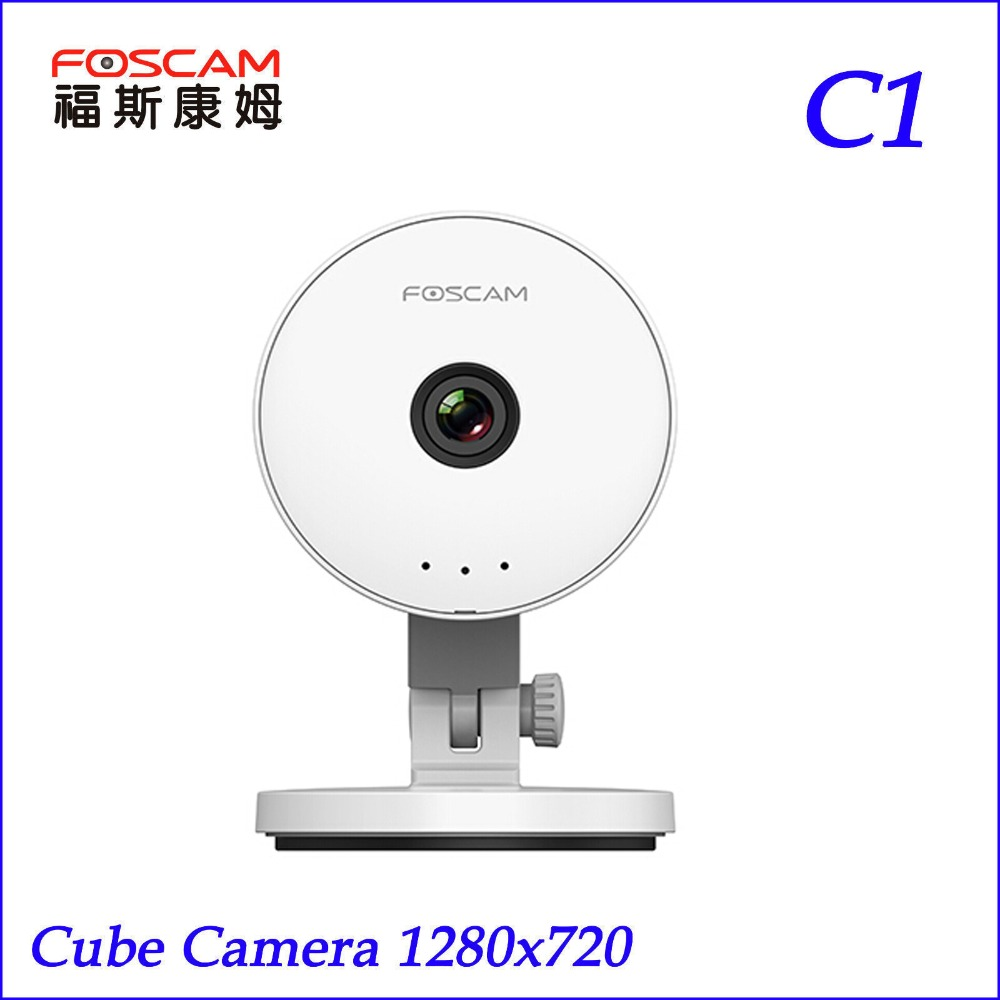 Original Foscam C1 Lite 720P HD Wireless P2P IP Camera Wide 115 Degree View Angle IP Camera(China (Mainland))