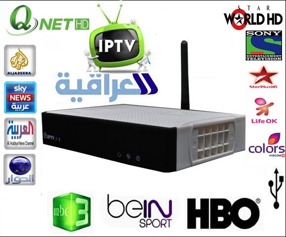 DHL Free Arabic IPTV Box Free TV ,Arabic Android TV Box , IPTV Receiver Android 4.4 Quad Core Arabic IPTV Free IP TV Box HD(China (Mainland))