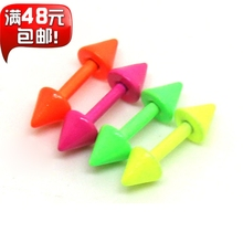 Titanium paint candy color anti-allergic double slider dumbbell stud earring 4mm cone(China (Mainland))