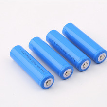 4 PCS 18650 Li-ion 5000mAh 3.7V Rechargeable Battery for LED Torch Flashlight Brand New