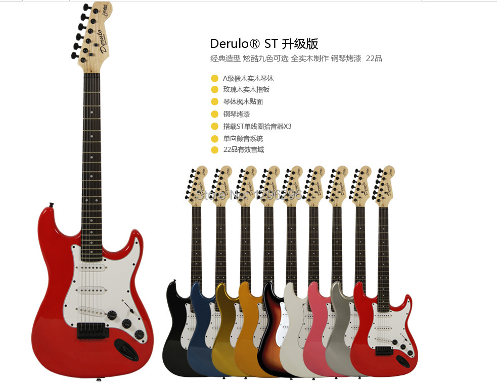 Optional DRL classic single wave electric guitar grade 22, pink, golden, black, blue, silver, red, yellow, white, fade(China (Mainland))