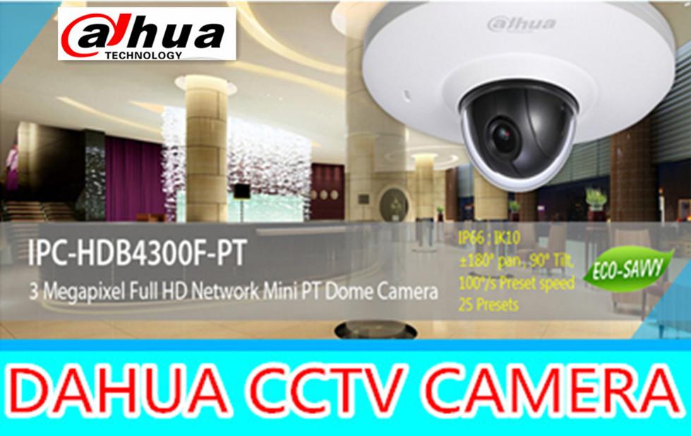 2014 New DAHUA mini PT dome 3mp dahua waterproof &amp; full HD POE IPC-HDB4300F-PT, HDB4300F-PT free DHL shipping<br><br>Aliexpress