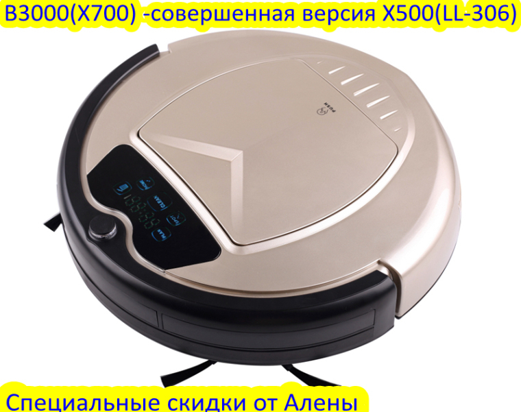 (free to all world)Robot Vacuum Cleaner X800 popular top on sale strong sucktion, updated version of X500 with voice screen dry(China (Mainland))