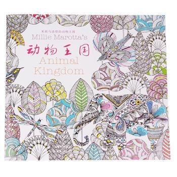 24 лист(ов) секретный сад Inky охота за сокровищами и книжка-раскраска для детей взрослых снять стресс живопись рисунок книга MU874017