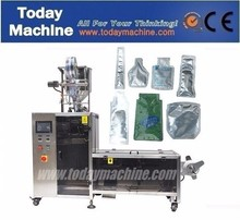 Irregular Shaped Bag packing Machine, cosmetic pouch packing machine, irregular shape cream packaging(China (Mainland))