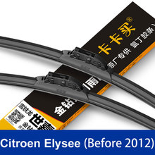 High Quality New arrived car Replacement Parts/The front wiper blades for Citroen Elysee(Before2012) class 2pcs Free shipping