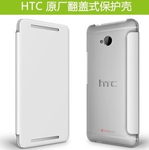 For htc one m7 phone case 802w original leather case 802d protective case 802t clamshell protective case