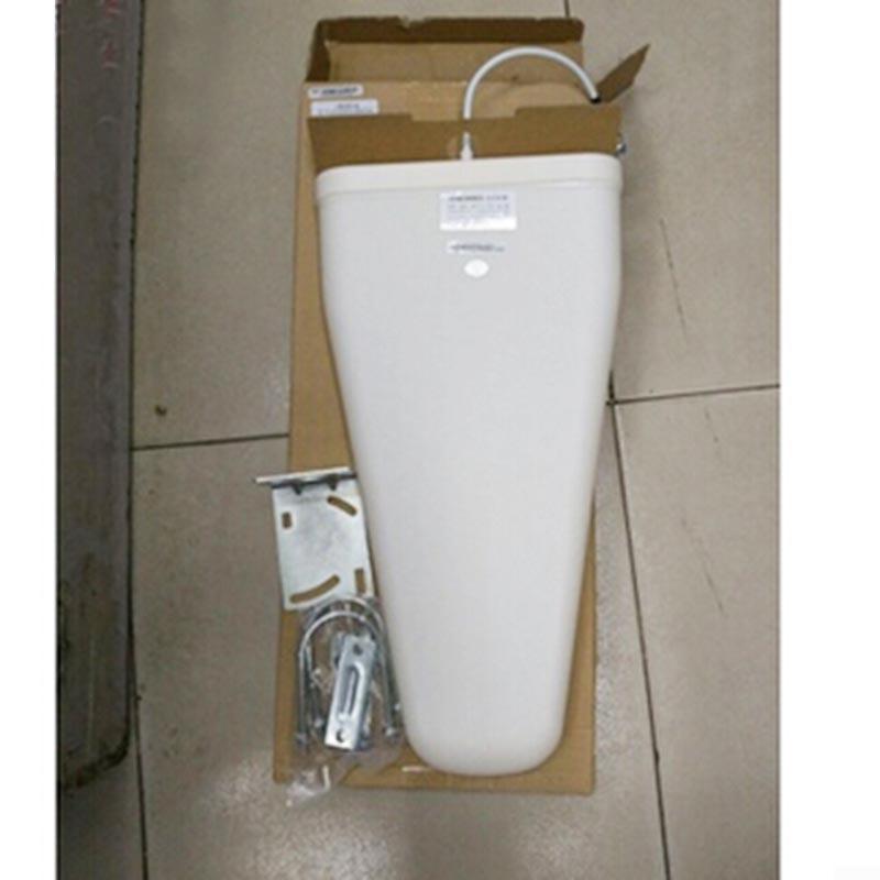 Achetez en gros en plein air wifi amplificateur en ligne for Amplificateur wifi exterieur
