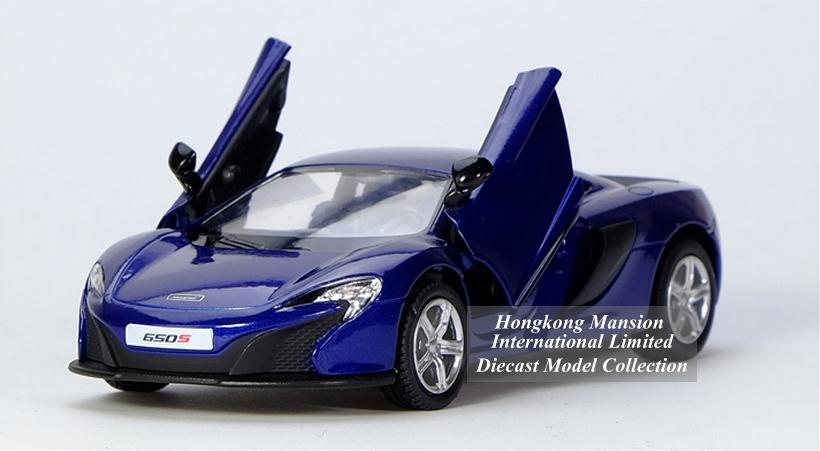 136 Car Model For McLaren 650S (8)
