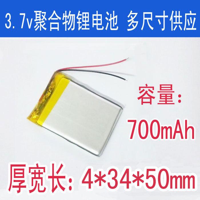 383,450 new Venus 3.7V 700mAh lithium polymer battery 403,450 MP3MP4MP5 GPS(China (Mainland))