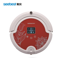 (Free to US)Seebest C571 Superhero Home Cleaning Appliance High Quality Perfect Maid Robot Vacuum Cleaner(China (Mainland))