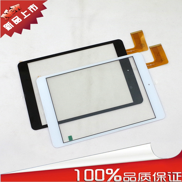 """7.85"""" inch Tablet Turbopad 704 EXPLAY SM2 3G Touch Screen Trend 3G Mystery MID-783G Touch Panel digitizer glass Sensor(China (Mainland))"""