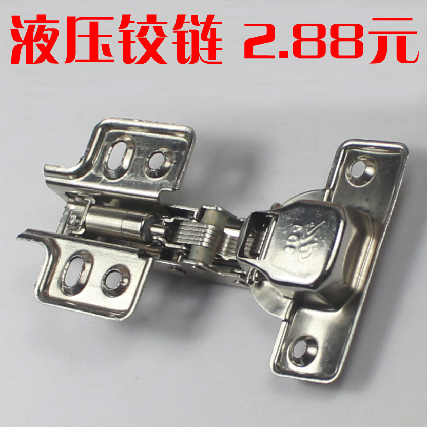 Free shipping!Stainless steel hydraulic damping hinge straight corners bend big bend aircraft door hinge buffer door handle(China (Mainland))
