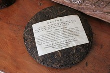 Free shipping 357g Yunnan Puerh Puer Tea Cake Cooked Riped Black Tea Organic HongTai Chang HongTaiChang